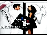 Miss Understanding and Mr. Neptune…or Life Lessons from the Korean Drama Love andMarriage