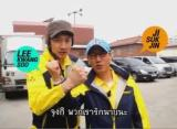 Introduction to Running Man Part 3: Inside Jokes and EpicAlliances