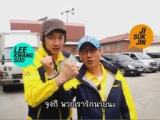 Introduction to Running Man Part 3: Inside Jokes and Epic Alliances