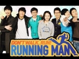 Introduction to Running Man Part 8: Who is the greatest RM of themall?