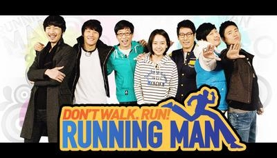 Running Man Header