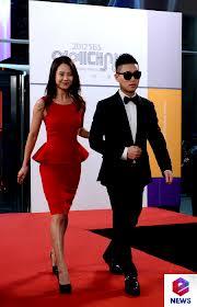 Gary Ji Hyo 2