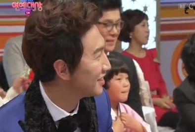 Gwang Soo