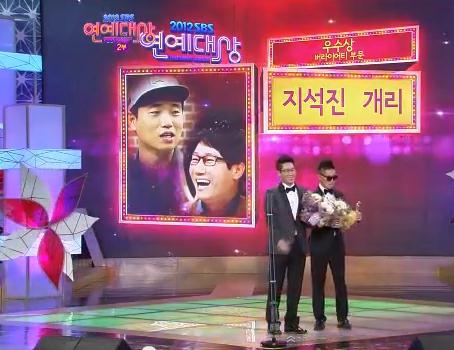 Ji Suk Sin and Gary Win 3