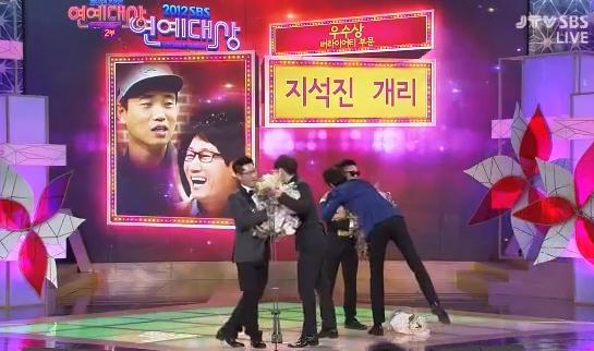 Ji Suk Sin and Gary Win 5