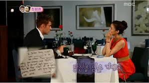 Julien Kang Yoon Se Ah 3