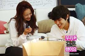 Oh Yeon Seo Lee Joon 2