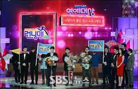 Popular Awards Win