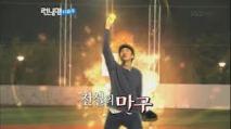 RM Superpower baseball