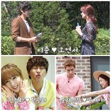 S4 WGM Couples