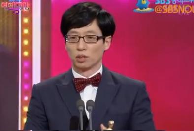 Yoo Jae Suk 2