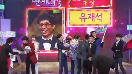 Yoo Jae Suk 3