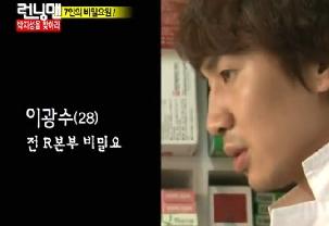 Cover Gwang Soo