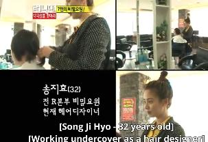 Cover Job Ji Hyo