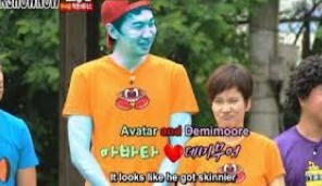 Gwangvatar