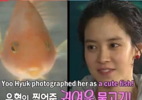 Ji Hyo