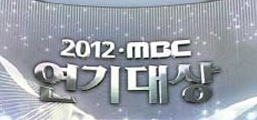 MBC Drama Awards