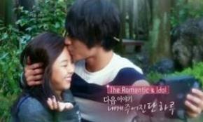 Minhyuk btob und yewon Dating Dating-Seiten perth wa
