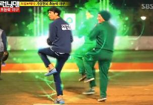 Super Baseball Lee Gwang Soo