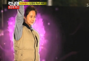 Super Baseball Song Ji Hyo