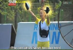 Super Football Ji Hyo
