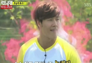 Super Football KJK