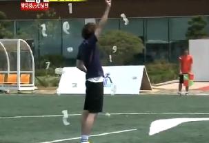 Super Football Lee Gwang Soo