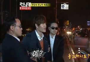 Wanted KJK