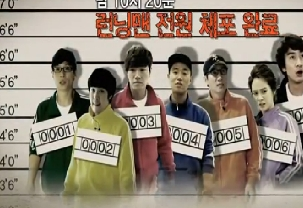 Wanted Running Man