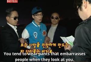 Wanted Yoo Jae Suk