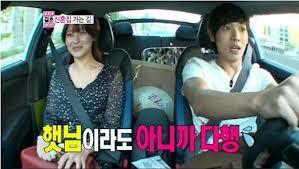 Yeon Seo Lee Joon