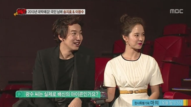 Lee Gwang Soo song Ji Hyo