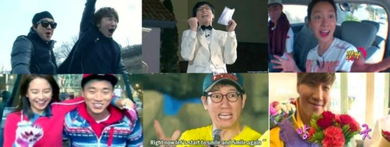 Running Man Streaming