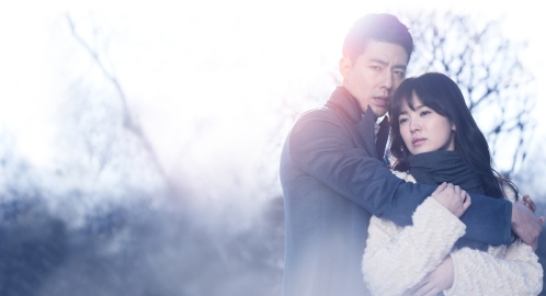 Image result for that winter the wind blows