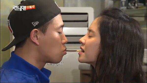 Monday Couple Pepero Game