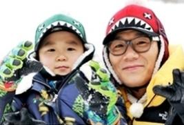 Yoo Min So