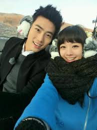 Gui Gui Taecyeon Couple