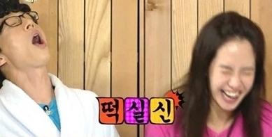 jae suk and jong kook relationship trust