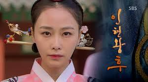 Inhyeon