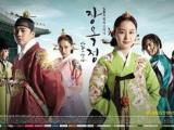 The Joseons wear Prada: First Impressions of Jang Ok Jung