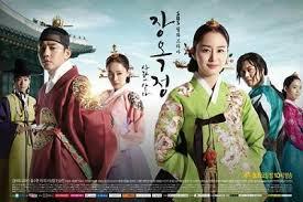 Poster Jang Ok Jung