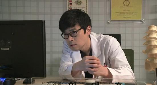 Dr Han 1