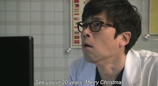 Dr Han 2