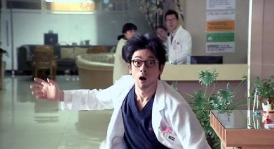 Dr Han 5
