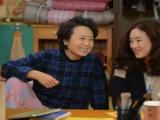 The Parents: Korean DramaEdition