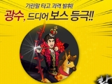Running Man Headlines: Video Games, Noona Romance, and a Jump toThird