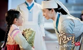 Song Ji Hyo Mandate