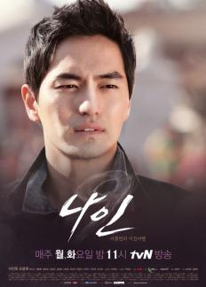 Sun Woo