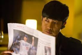 Cyrano dating agency park shin hye