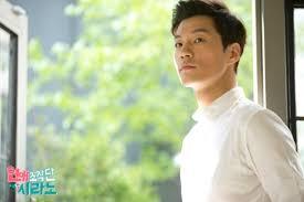 Dating agency cyrano hong jong hyun running